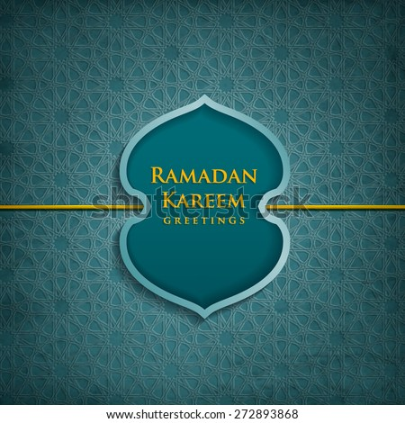 Free Islamic Greeting Card for Ramadan Kareem Vector | 123Freevectors