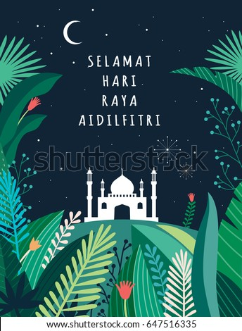 Ramadan greetings background. View of mosque in blue night background with shiny lights. Malay word selamat hari raya aidilfitri that translates to wishing you a joyous hari raya. Vector illustration