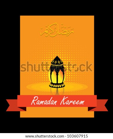 Ramadan greetings in Arabic script. An Islamic greeting card for holy month of Ramadan Kareem. - stock vector