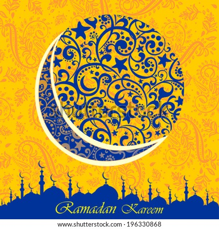 essay on holy month of ramadan