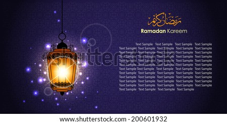 Ramadan greetings in Arabic script An Islamic greeting card for holy month of Ramadan Kareem with illuminated lamp Vector Illustration EPS 10