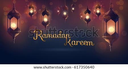 ramadan hanging shiny lanterns