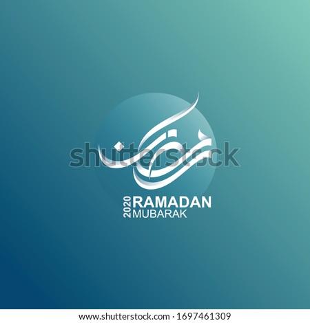 Ramadan 2020 in Arabic calligraphy ( freehand style ) with blue gradient - Vector