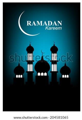 ramadan kareem - Shutterstock ID 204581065