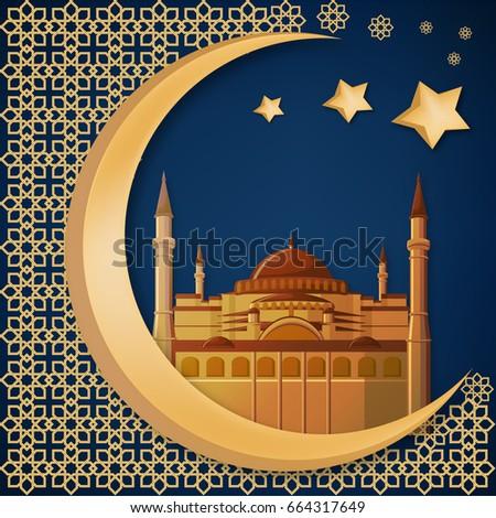 ramadan kareem abstract