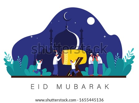 Ramadan Kareem and Eid Mubarak Background Vector Illustration, Bulan Ramadhan, Happy Fasting and Iftar Party, Selamat Hari Raya Idul Fitri Or Aidil Fitri, Selamat Lebaran dan Puasa, Playing bedug
