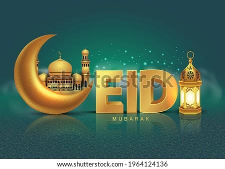 Ramadan Kareem and Eid Mubarak greetings with mosque, half moon and golden lamp, Eid 3d letter. vector illustration design