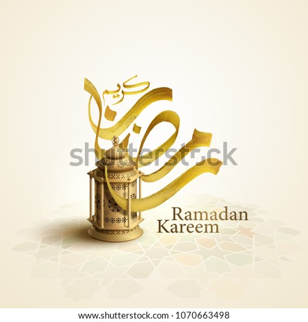 Ramadan kareem arabic calligraphy and traditonal lantern for islamic greeting background - Shutterstock ID 1070663498