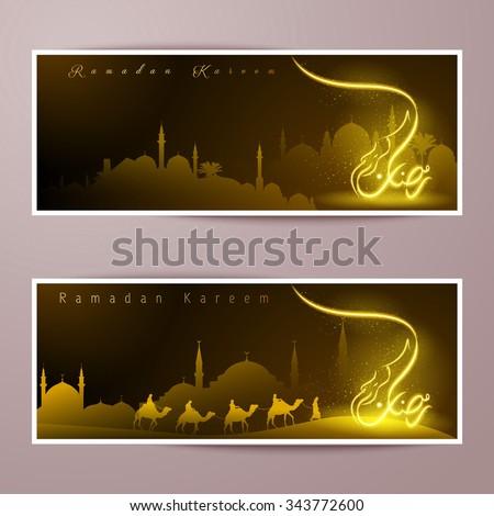 ramadan kareem arabic