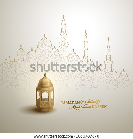 Stock Photo Ramadan Kareem arabic calligraphy greeting design islamic line mosque dome with classic pattern and lantern