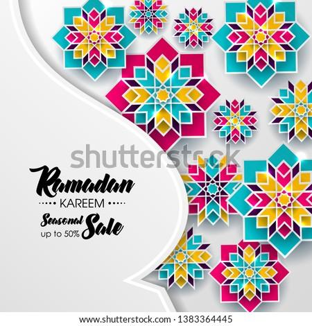 Ramadan Kareem Arabic calligraphy, Ramadan Kareem beautiful greeting card with arabic calligraphy, template for menu, invitation, poster, banner, card for the celebration of Muslim. Eid Al fitr