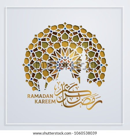 Ramadan Kareem arabic calligraphy with colorful morocco geometric pattern and mosque silhouette illustration