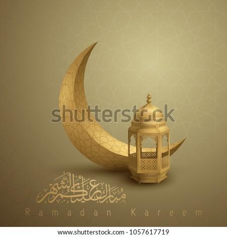 Ramadan kareem arabic lantern and islamic crescent vector illustration