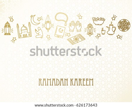 Eid Mubarak Icon Download Free Vector Art Graphics Images – Eid Card Templates