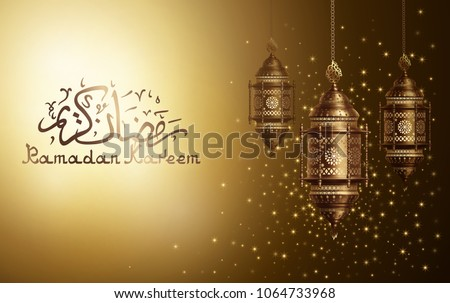 Ramadan kareem background, illustration with arabic lantern and golden ornate crescent, EPS 10 contains transparency.