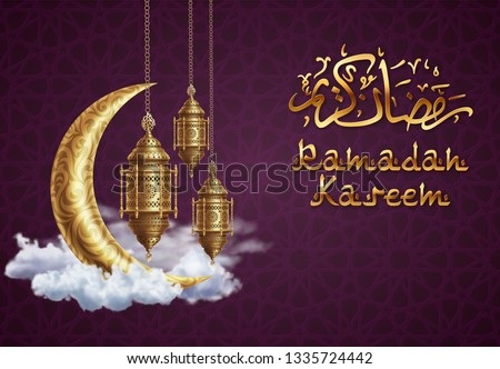 Ramadan kareem background, illustration with arabic lanterns and golden ornate crescent, on ornate background, with clouds. EPS 10 contains transparency.
