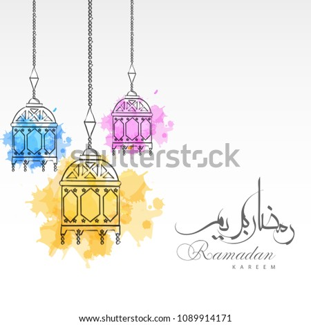 Ramadan kareem background, illustration with arabic lanterns and golden ornate crescent, on starry background with clouds. - Shutterstock ID 1089914171