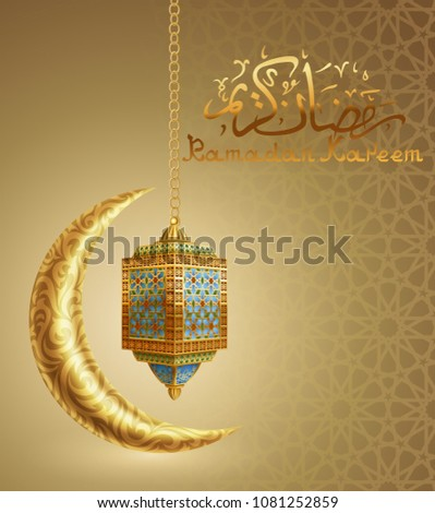 Ramadan kareem background, illustration with golden arabic lantern and golden ornate crescent, EPS 10 contains transparency.