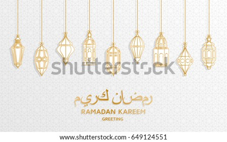 Ramadan Kareem Background. Islamic Arabic lantern. Translation: Ramadan Kareem. Greeting card. Vector illustration. #649124551