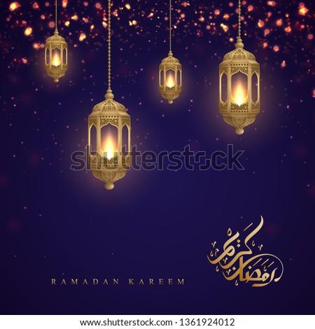 Ramadan kareem background with Arabic Calligraphy and golden lanterns. Greeting card background with a glowing hanging lantern mixed with a flickering glow.