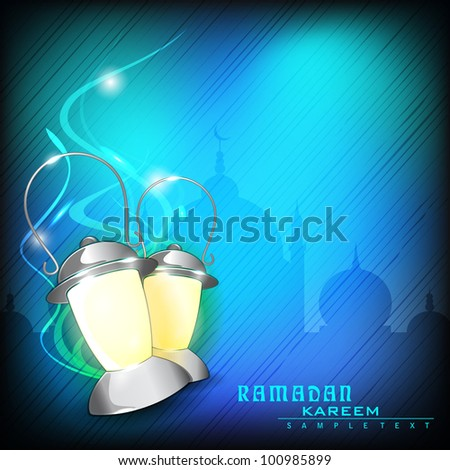 Ramadan Kareem background with laltern on abstract rays background with copy space for your text. EPS 10. Vector illustration.