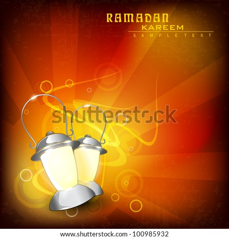Ramadan Kareem background with lantern on abstract rays background with copy space for your text. EPS 10. Vector illustration.