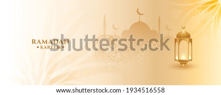 ramadan kareem banner with mosque and lantern
