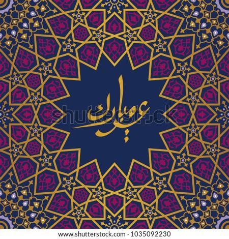 ramadan kareem beautiful