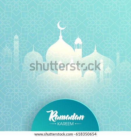 Ramadan Kareem beautiful greeting card with arabic calligraphy, template for menu, invitation, poster, banner, card for the celebration of Muslim community festival