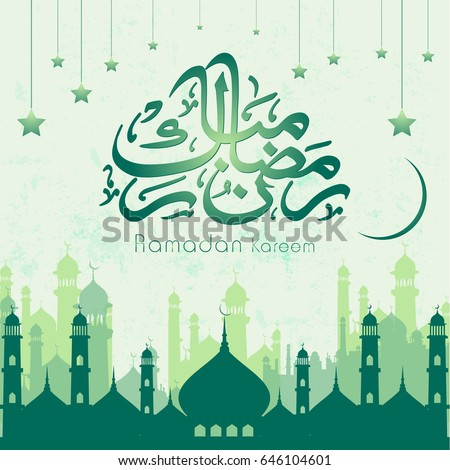 Ramadan Kareem beautiful greeting card with arabic calligraphy which means islamic background with mosques suitable also for Eid Mubarak .