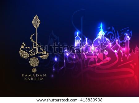 Ramadan Kareem beautiful greeting card with arabic calligraphy which means \'\'Ramadan kareem \'\'