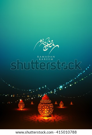 Ramadan Kareem beautiful greeting card with arabic calligraphy which means \'\'Ramadan kareem \'\'-traditional lantern of Ramadan
