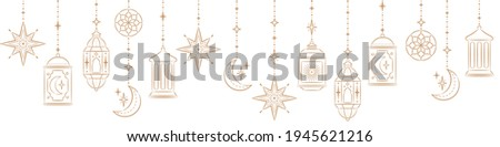 Ramadan Kareem Border, Islamic art Style Background. Symbols of Ramadan Mubarak, Hanging Gold Lanterns, arabic lamps, lanterns moon, star, art vector and illustration