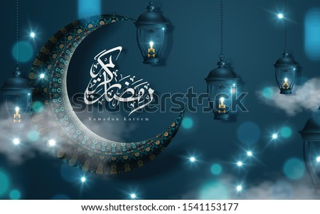 Ramadan Kareem calligraphy design with crescent and fanoos on arabesque background. Vector Illustration