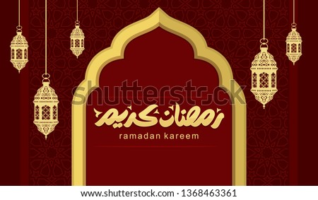 Ramadan Kareem Calligraphy. Greeting Card. Islamic  typography. Arabic Text Translation: The Noble Month of Ramadan. Illustration with background. Vector Eps 10.