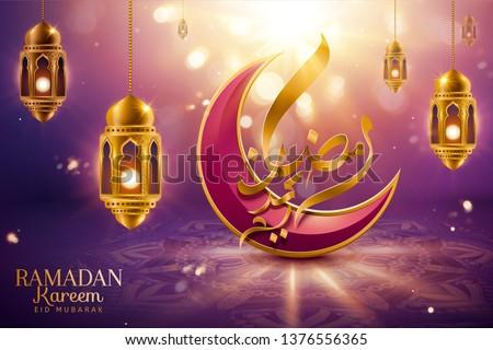 Ramadan Kareem calligraphy means happy ramadan upon fuchsia crescent on glitter purple background