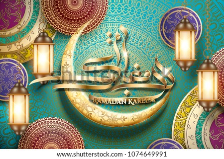 Ramadan Kareem calligraphy with decorative floral pattern on round plate, golden words, moon and lanterns