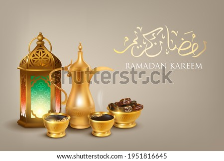 Ramadan Kareem card with traditional coffee pot (dallah), ancient lantern (fanoos) and dried dates. Text translation: Generous Ramadan. Vector illustration.