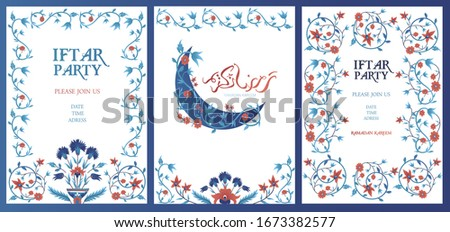 Ramadan Kareem cards set, invitation to Iftar party celebration. Best Ramadan wishing card template with calligrafic text Ramadan kareem. Cards for Muslim feast of the holy of Ramadan month