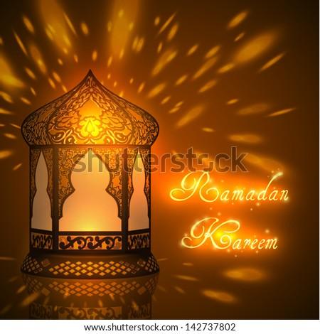 ramadan kareem celebration