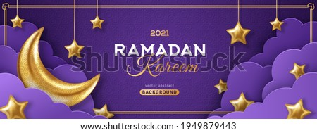 Ramadan Kareem Concept Banner or Voucher Template with 3d Gold Moon, Paper cut Clouds and Stars on Night Sky Violet Background. Vector illustration for greeting card, poster and flyer. Place for Text