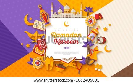 Ramadan Kareem concept horizontal banner with flat sticker icons on modern geometric background. Vector illustration. Eid Mubarak. Quran, Traditional Lanterns, Iftar food dates