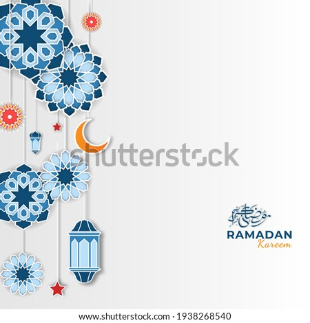 Ramadan Kareem concept horizontal banner with islamic geometric pattern. Paper cut flowers, traditional lanterns, moon and stars. Perfect for banner, greeting card, and more Vector illustration.