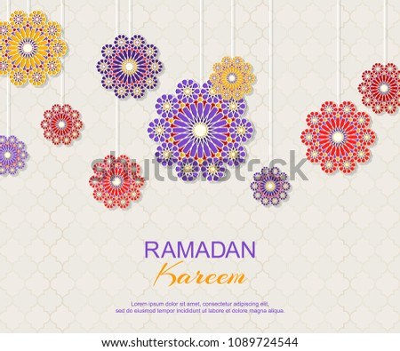 Ramadan Kareem concept horizontal banner with islamic geometric patterns. Paper cut flowers traditional vector illustration. Ramadan Mubarak month of fasting for Muslims in white violet yellow red.