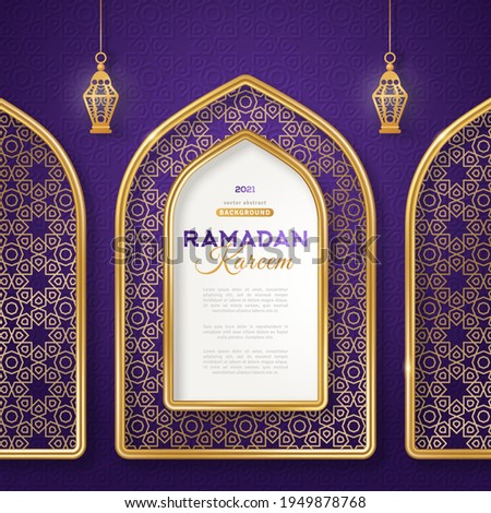 Ramadan Kareem concept poster, gold 3d frame arab window and hanging lanterns lamp on night sky background, beautiful arabesque pattern. Vector illustration. Place for text