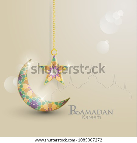 Ramadan Kareem. crescent illustrations for greeting cards, templates, banners and other graphical purposes. Islamic ornaments with beautiful colors - Shutterstock ID 1085007272