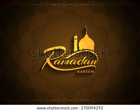 ramadan kareem decorative