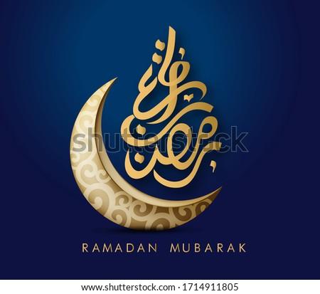Ramadan Kareem Design and eid mubarak Background. Vector Illustration for greeting card, poster,  Wishing for Islamic festival for banner, poster, background, flyer,illustration, brochure and sale