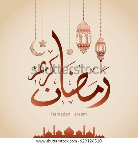 Ramadan Kareem Design Background. Vector Illustration for greeting card, poster and banner. #629126510