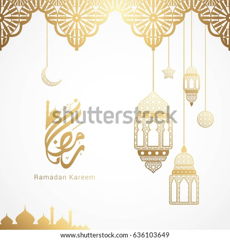 Ramadan Kareem Design Background. Vector Illustration for greeting card, poster and banner.